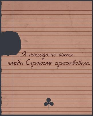Автор(8)