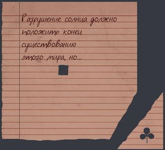 Автор(26)