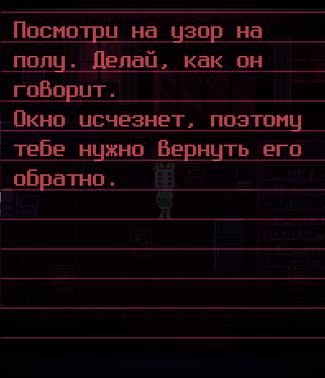 Дневник-9