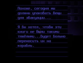 Запись44