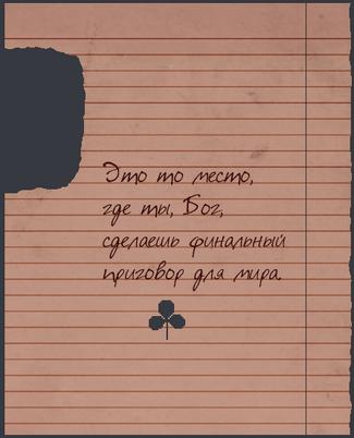 Автор(15)