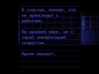 Запись43