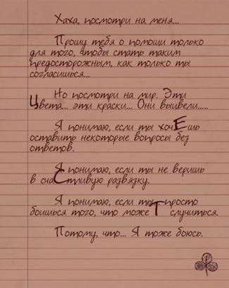 Запись(П)-2