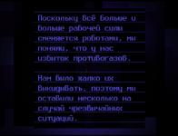 Запись17