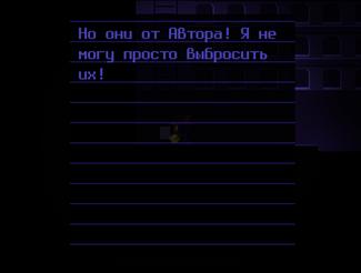 Запись45