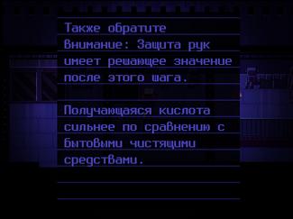 Запись31