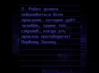Запись6