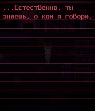 Дневник-4