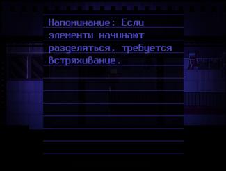 Запись30
