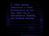 Запись7
