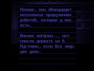Запись34
