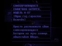 Запись1