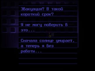 Запись49