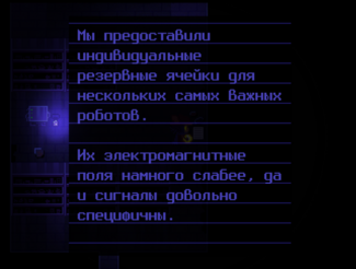 Запись23