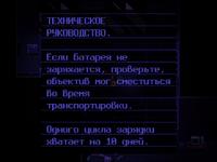 Запись3