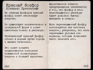 Book phosphor4