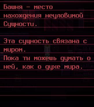 Дневник-2