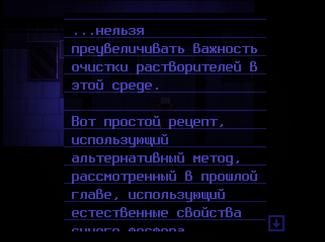 Запись25