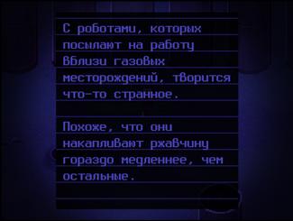Запись32