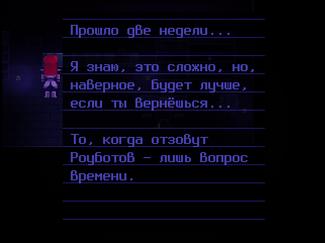 Запись20