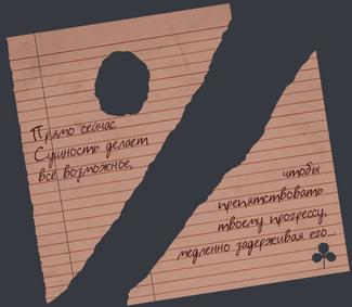Автор(13)