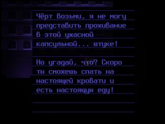 Запись47