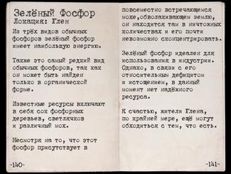 Book phosphor3