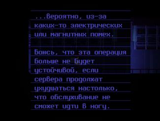 Запись42