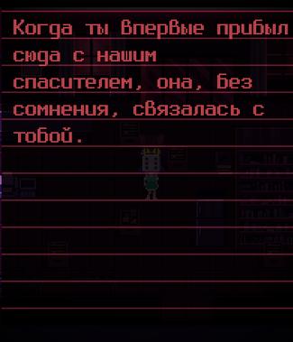 Дневник-5
