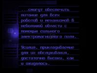 Запись22