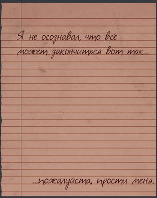 Автор(28)