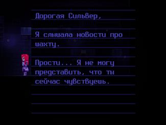 Запись19