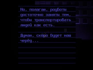Запись39