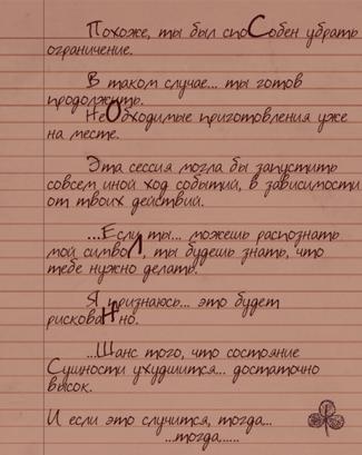 Запись(П)-1