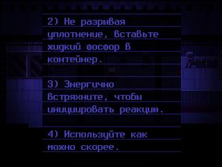 Запись29