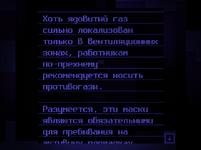 Запись15