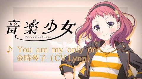 「You are my only one(CV
