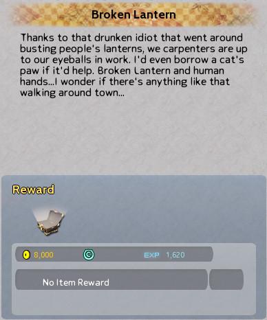 File:Broken Lantern.jpg
