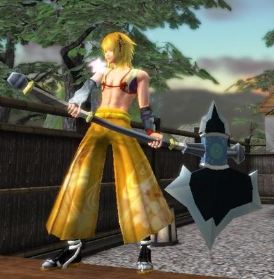 Heavenly Seidou Battleaxe
