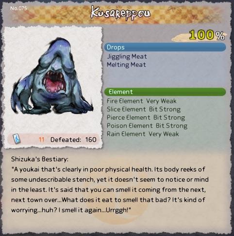 Kusareppou card