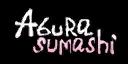 Aburasumashi