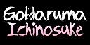 Ichinosuke text