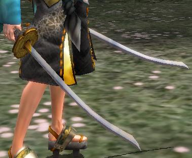 Hakuda Twin Blades