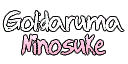 Minosuke text