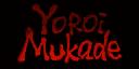Yoroimukade