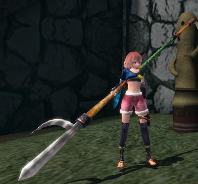 Shouinmatsu Spear