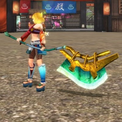 Kujakuishi Battleaxe