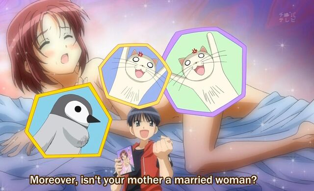 File:MarriedMother.jpg
