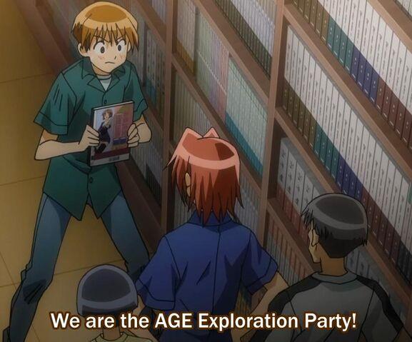 File:AGE.jpg