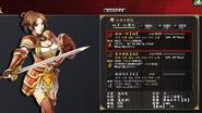 (Oichi) Oyu of Odani-gr1